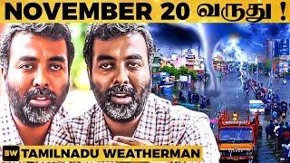 Video GAJA-க்கு பின் November 20th வர போகும் சம்பவம்! Tamilnadu Weatherman  | MICRO MP3, 3GP, MP4, WEBM, AVI, FLV November 2018