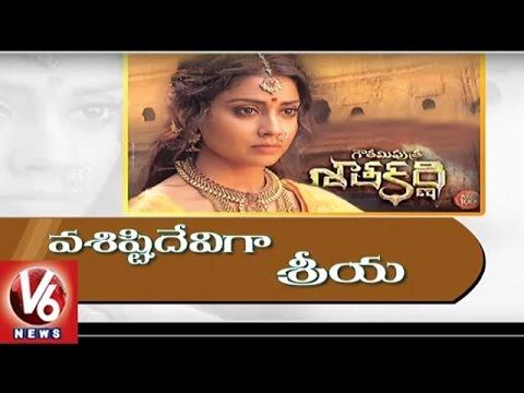 Shriya as Vasishta Devi | Shriya First Look in Gauthamiputra Satakarni | Tollywood Gossips | V6 News