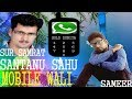 mobile wali santanu sahu old sambalpuri song full romantic odia album song