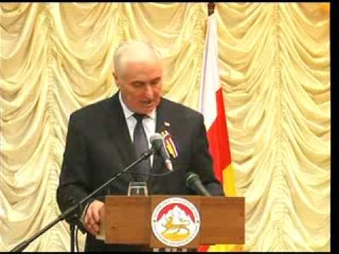 Торжественное собрание, посвященное 5-й годовщине признания независимости Республики Южная Осетия Российской Федерацией