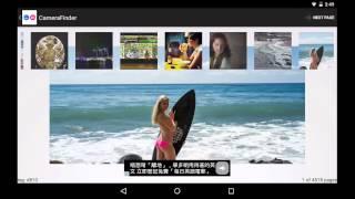 Camera Finder for Flickr YouTube video