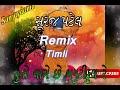 remix timli