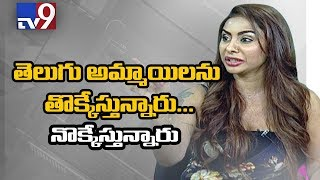 Video Actress Sri Reddy's sensational comments on casting couch || Tollywood - TV9 MP3, 3GP, MP4, WEBM, AVI, FLV Maret 2018