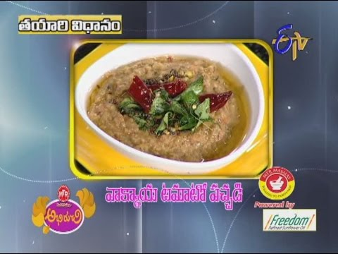 Vakkaya Tomato Pachhadi - ??????? ????? ?????? 15 September 2014 10 AM