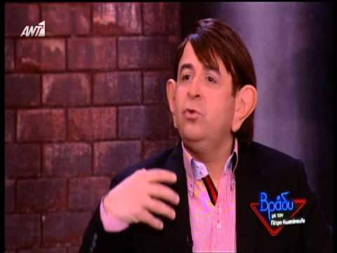 Gossip tv gr Μάρκος Σεφερλής για χιούμορ