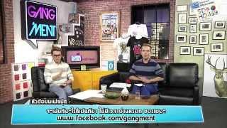 Gang 'Ment 9 June 2014 - Thai TV Show