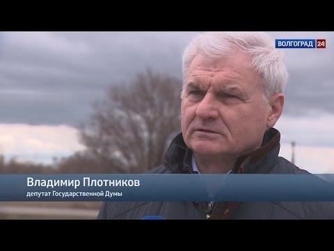 Владимир Плотников, депутат Государственной Думы
