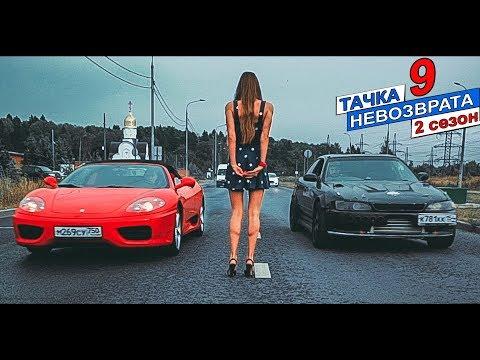 Mark II ?????? ???????_A héten feltöltött legjobb autós videók