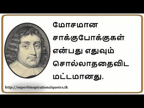 Happiness quotes - தாமஸ் புல்லர் சிந்தனை வரிகள் # 02