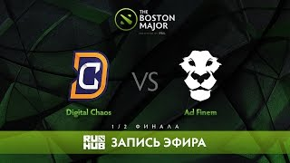 Digital Chaos vs Ad Finem - The Boston Major, 1/2 Финала [v1lat, GodHunt]