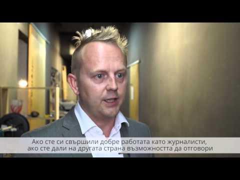 Из данъчните тайни на световните корпорации: Кристоф Клерикс за разследването Lux Leaks