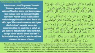 Video 7x Fatiha,  Ayat Kursi,  Ihlas, Falak, Nas   SiHR, MAGiC, JiNN, Evil Eye   Mishary Rashid Text MP3, 3GP, MP4, WEBM, AVI, FLV Januari 2019