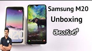 Samsung Galaxy M20 Unboxing & initial impressions ll in Telugu ll