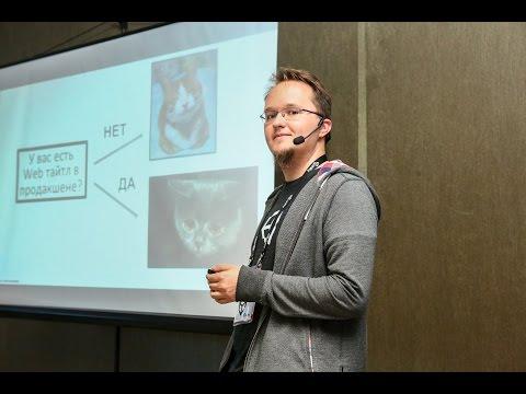 Unity: WebGL и IL2CPP — будущее скриптинга в Unity (DevGAMM Minsk 2014)