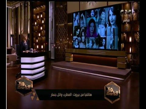 وائل جسار يتذكر شادية بهذه الأغنية