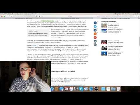 Законы вступающие в силу с 2017 года - DomaVideo.Ru