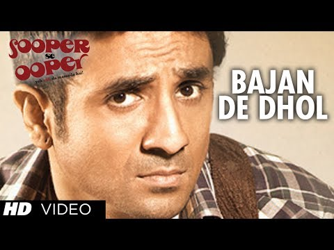 BAJAN DE DHOL VIDEO SONG | SOOPER SE OOPER | VIR DAS, KIRTI KULHARI