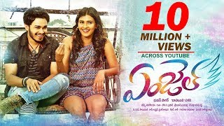 Video Angel Latest Telugu Full Length Movie | Naga Anvesh, Hebah Patel, Sapthagiri - 2018 MP3, 3GP, MP4, WEBM, AVI, FLV Maret 2018
