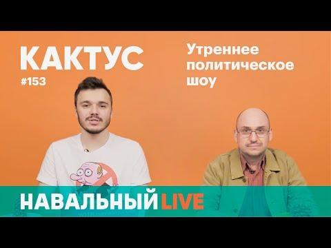 Гость — Дмитрий Лурье, победитель «Своей игры»