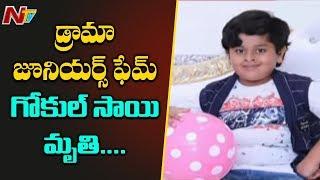 Drama Juniors Fame Gokul Sai Lost Life Due To Dengue Fever