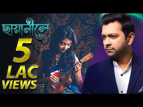 Chayanile | ছায়ানীলে | Tahsan | Srabonti | Lyrical Video | Bangla New Song 2017 - Movie7.Online