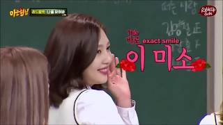 Video SM members on Knowing brother - Part 4 MP3, 3GP, MP4, WEBM, AVI, FLV April 2019