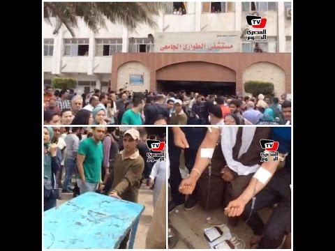 تبرع بالدم ورفع حالة الطوارئ بالمستشفى الجامعي عقب تفجير «مارجرجس طنطا»