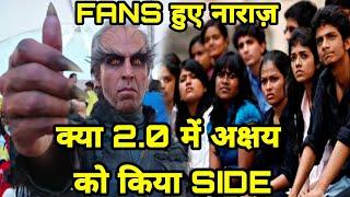 Video Akshay Kumar के Fans हुए Robot 2.0 से नाराज़,क्या Akshay को किया जा रहा है Side, Fans On 2.0 Teaser MP3, 3GP, MP4, WEBM, AVI, FLV September 2018