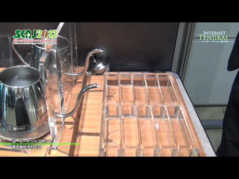 コーヒードリップポット - 株式会社タカヒロ