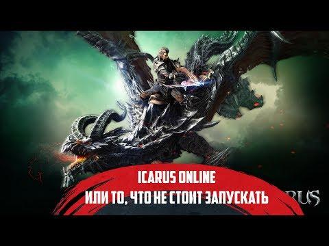 Со дна постучались - Icarus Online