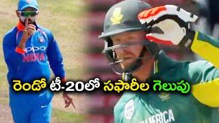India vs South Africa 2nd T20 : SA Won And Level Series 1-1   Oneindia Telugu