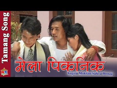 (Mela Piknik मेला पिकनिक By Yogita Moktan/Sukra Dongg | Tamang Movie Song | Angla Mikhili - Duration: 4 minutes, 16 seconds.)
