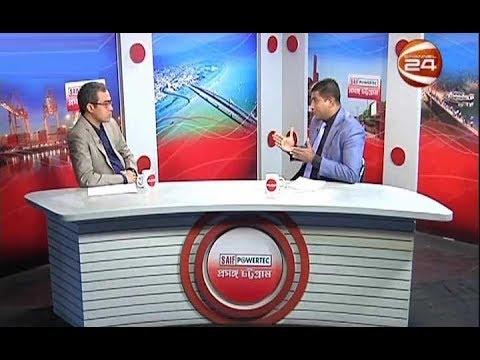 প্রসঙ্গ চট্টগ্রাম | মানব পাচারের রুট: চট্টগ্রাম | 28 December 2019