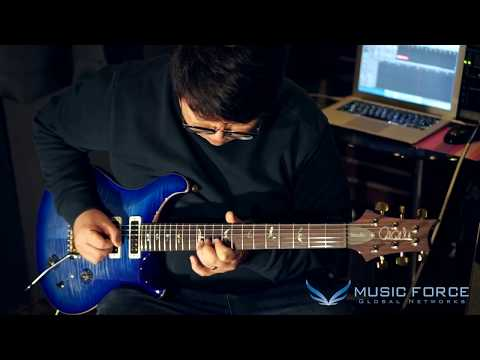 [MusicForce] PRS Wood Library Studio Limited Demo
