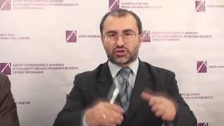 Гражданское общество. В.Э. Багдасарян.