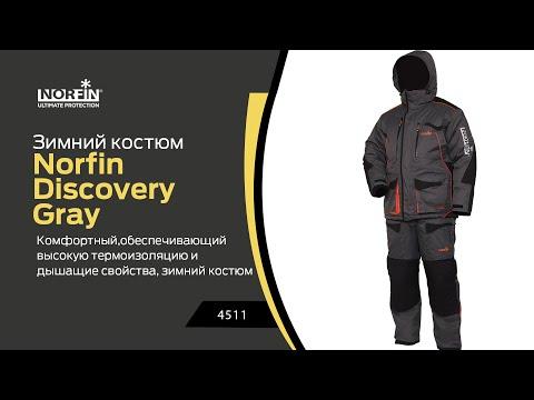 Відео демонстрація костюму Norfin Discovery