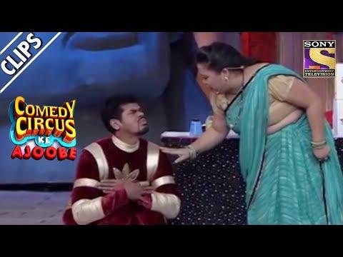 Bharti Whacks Shaktiman | Comedy Circus Ke Ajoobe