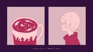 Download Lagu 有機酸/ewe「カトラリー」(self cover) MV Mp3