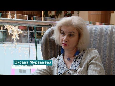 Оксана Муравьева. 05.12.19