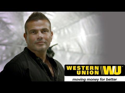 """أول إعلانات حملة عمرو دياب لصالح """"ويسترن يونيون"""""""