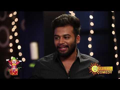 ഇമ്മിണി ബല്ല്യ മടിയനാണ് ഞാൻ - Dain Davis || Immini Baliya Naavu || Surya Comedy Programmes