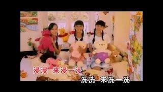 清新美丽 — 巧千金 [Official MV]