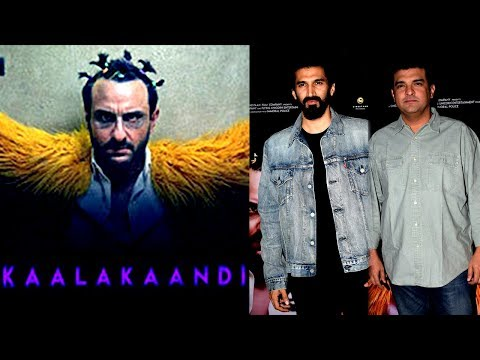 Aditya Roy Kapur & Siddharth Roy Kapur At Special Screening Of Film Kaalakaandi