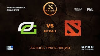 Optic vs Team IDC, DAC NA Qualifier, game 1, part 1 [Lum1Sit, Auodestruction]