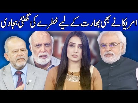 Think Tank With Syeda Ayesha Naaz | 23 February 2019 | Dunya News