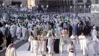خطبة عيد الأضحى 1433 من المسجد الحرام بمكة المكرمة