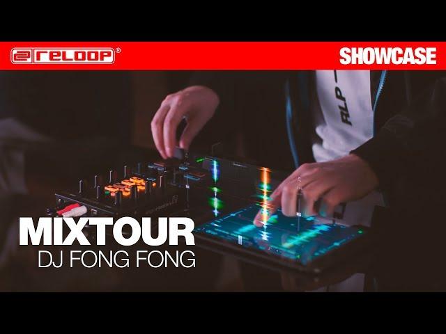 DJ FONG FONG vs. Reloop MIXTOUR: Performance with djay on iPad