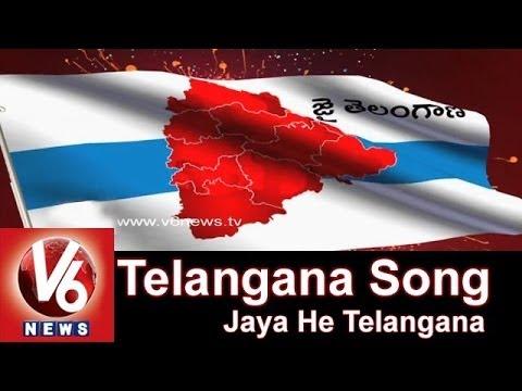 Jaya He Telangana - V6 Telangana Song