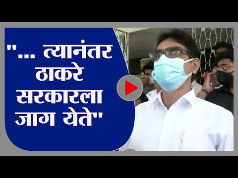 Bala Nandgaonkar | घटना घडल्यानंतर ठाकरे सरकारला जाग येते - बाळा नांदगावकर-tv9