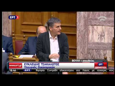 Ευκλ. Τσακαλώτος: Αν στο Eurogroup δεν υπάρξει συμφωνία, θα πάμε σε δάνειο-γέφυρα